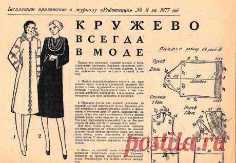 схема вышивки косметички из журнала работница: 7 тыс изображений найдено в Яндекс.Картинках