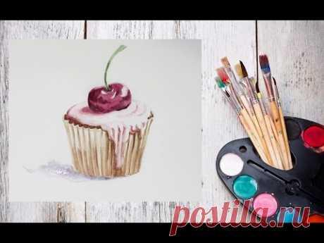 Как нарисовать пирожное акварелью! #Dari_Art