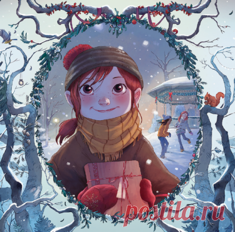 Вместо слов: новогодние открытки и открытки-раскраски от МИФа | Блог издательства «Манн, Иванов и Фербер»