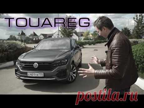 ЗАБРАЛ САМЫЙ ВНЕДОРОЖНЫЙ ТУАРЕГ! VW Touareg 2020