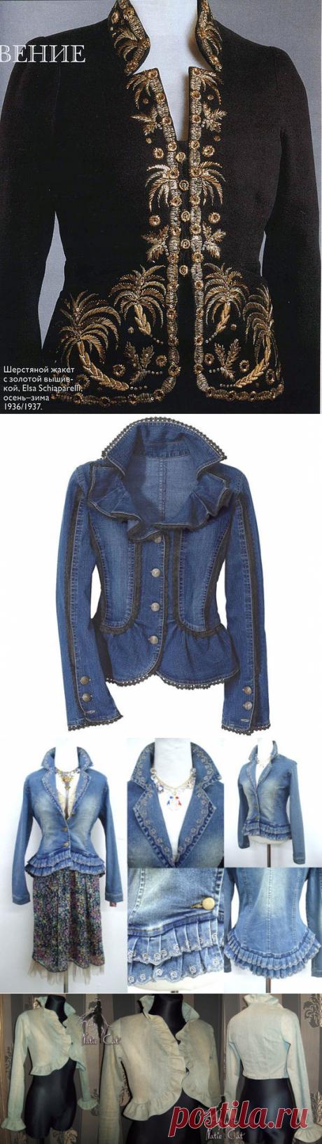 Из старых джинсов. Переделки. Часть 7. Жакеты, куртки .