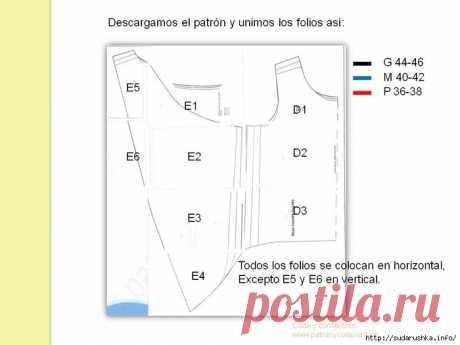 Летняя блуза | Швейная мастерская