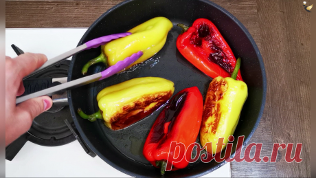Друзья из Сочи рассказали как приготовить очень вкусный перец «по-армянски». Теперь готовлю также и всегда мало, делюсь рецептом | MEREL | KITCHEN | Яндекс Дзен