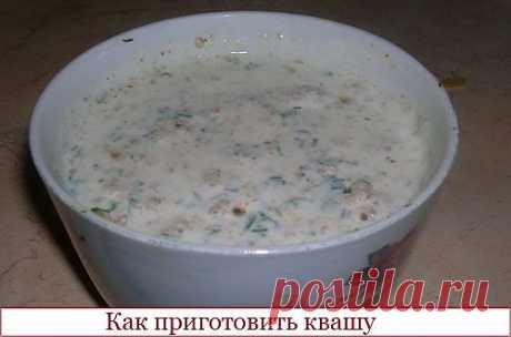 Кваша - радость наша! | ПолонСил.ру - социальная сеть здоровья