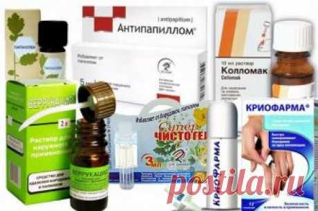 Эффективные мази от папиллом: список лучших препаратов, их примерная стоимость, особенности и недостатки. Инструкции по применению перечисленных лекарственных средств.