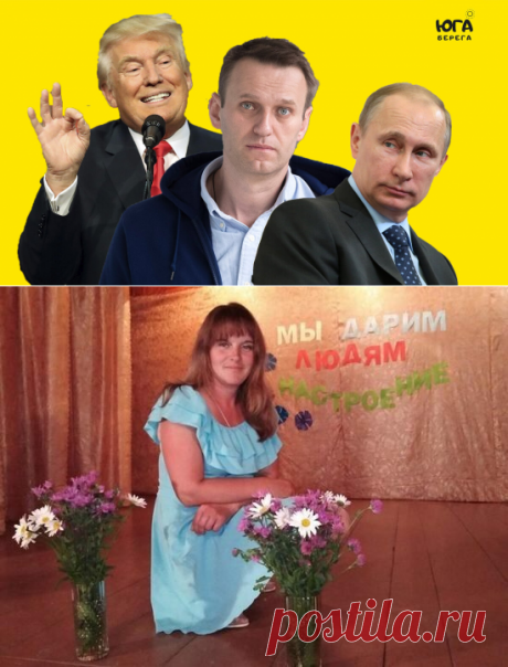 Навальный, Путин и бывшая сельская уборщица Удгодская выдвинуты на Нобелевскую премию | Юга-берега | Яндекс Дзен