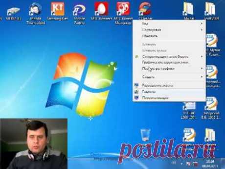 Исчезли значки с рабочего стола. Как вернуть ярлыки в Windows 7 #PI