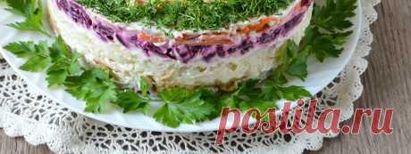 Сытный слоеный салат «Корель»: попробовав его, все просят рецепт!