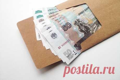 Как сохранить деньги: метод четырёх конвертов