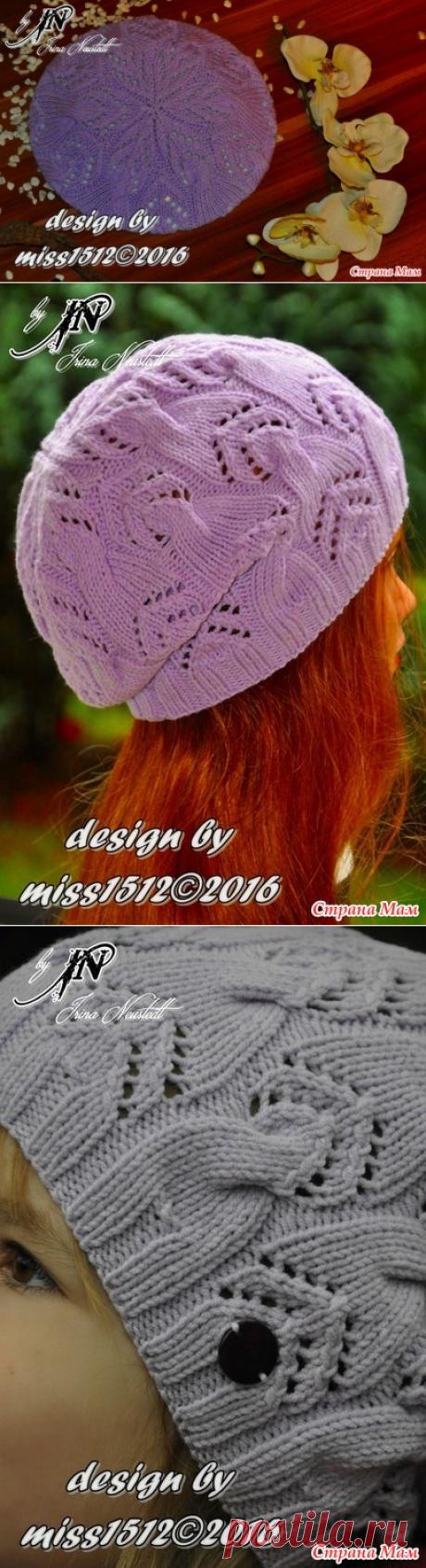 """. """"Лаванда"""" (Lavendel) - шапочка бини спицами в подарок. Мой дизайн + схема и описание - В.Г.У. - Вязаные Головные Уборы - Страна Мам"""