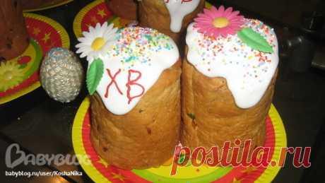 Самый вкусный рецепт кулича ! - Кулинарное сообщество - Babyblog.ru