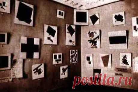 """Y aquí era visitado por el pensamiento que en todos los tiempos el arte comparte al ARTE y \""""el arte moderna\""""."""