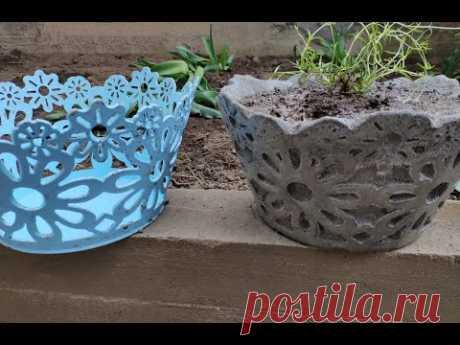 Цветочный горшок из цемента своими руками / Красивые формы для цемента / Поделки для сада и дачи - YouTube