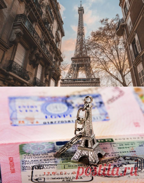 Документы на визу во Францию. Подача документов на визу Франции
