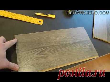 El corte laminata en las condiciones de casa | Como cortar laminat es igual y sin habiendo asegurado \/ Obustroeno