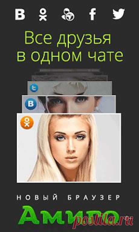 galusay_ks@mail.ru - Почта Mail.Ru