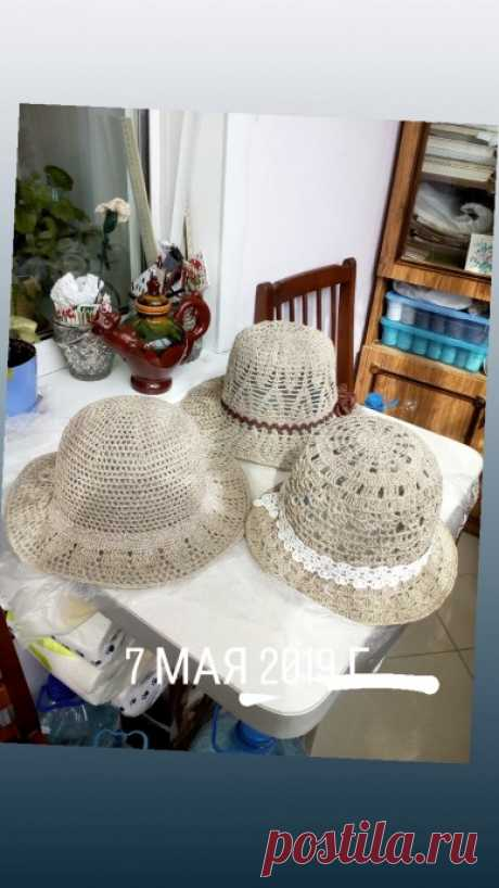 Летняя шляпа. Свяжу, есть готовые модели. Вышлю по почте.