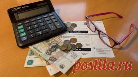С 1 января заработают новые правила компенсации по оплате за услуги ЖКХ - Бабкин Михаил Александрович, 21 сентября 2020