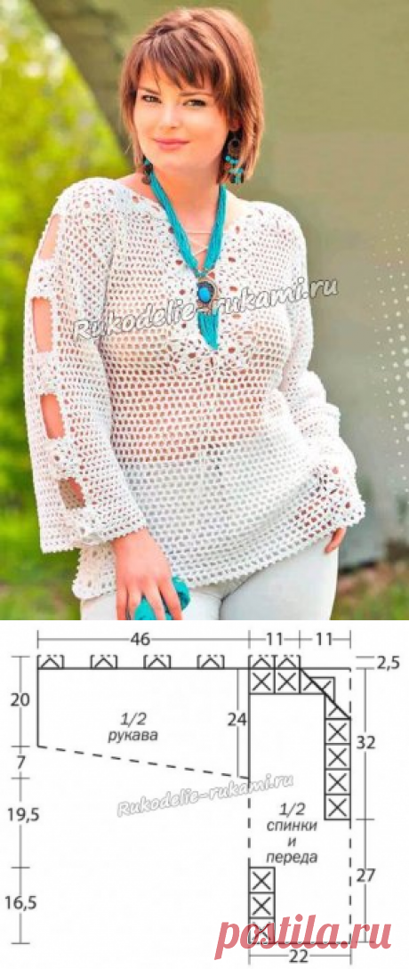 White jumper in a setochka a hook - schemes for knitting