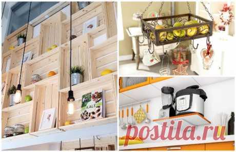 15 оригинальных и практичных полок для кухни, которые отлично оптимизируют пространство   Закрытые подвесные шкафчики - далеко не единственный вариант конструкции кухонной мебели. В последние годы в моду вошли открытые полки. В интерьере кухни выглядят они более чем оригинально. Кроме то…