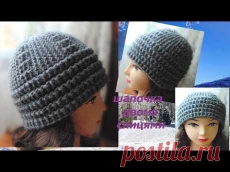 Красива ШАПКА,вязана двома спицями.Урок для початківців. Beautiful hat knitting.