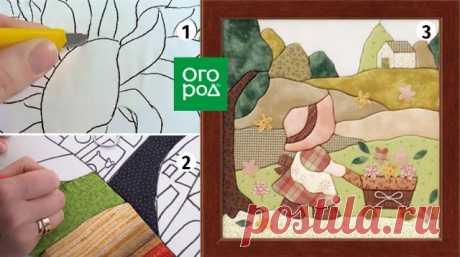 Что сделать из обрезков ткани: 10 идей для дачи и квартиры | Полезно (Огород.ru)