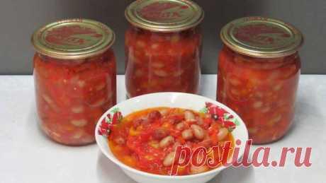 Готовим фасоль в томатном соусе на зиму — 6 вкусных рецептов.