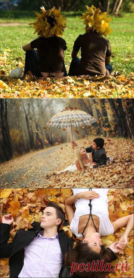 Осенние мужчины....