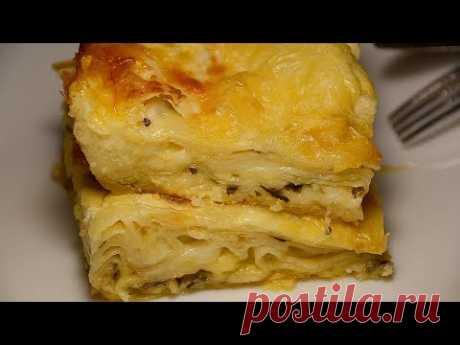 БЫСТРАЯ ВЫПЕЧКА: Улетный Пирог из ЛАВАША! Этот пирог улетает за милую душу! ЗАПИСЫВАЙТЕ РЕЦЕПТ!