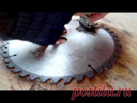 Удаление смолы с пильного диска ЦИРКУЛЯРКИ. Очистка пильных дисков
