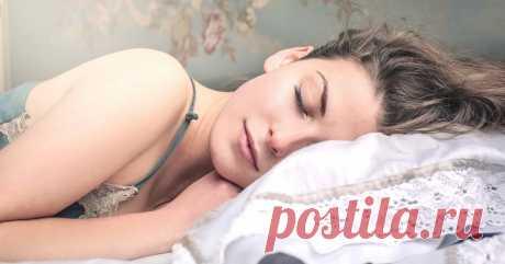 Очень здоровый сон: 7 ночных привычек, которые лечат не хуже врачей Простые привычки сделают наш сон более глубоким, продолжительным и целебным.