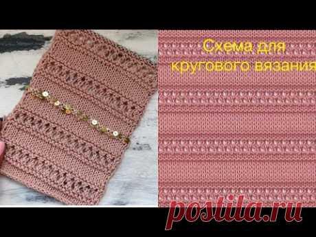 Шикарный узор для вязания майки, джемпера, кофточки, кардигана