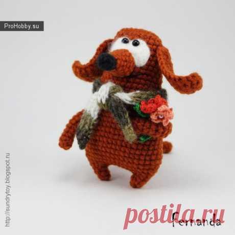 Такса крючком / Вязание игрушек / ProHobby.su | Вязание игрушек спицами и крючком для начинающих, мастер классы, схемы вязания