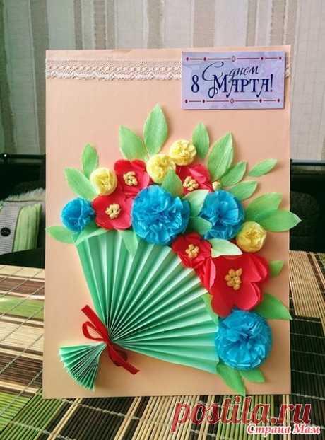 Открытка к 8 Марта Букет цветов - Поделки - Страна Мам