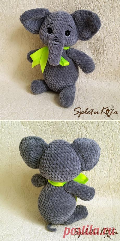 Слоненок Кексик из плюшевой пряжи