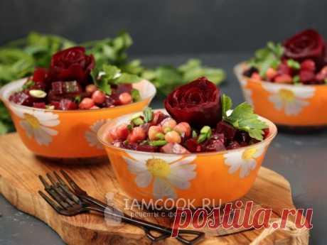 Свекольный салат с нутом и черносливом — рецепт с фото Сытный постный салат для разнообразия меню в пост. Салат может подаваться как самостоятельное блюдо.