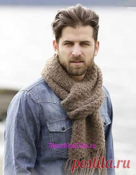 Мужской шарф спицами — 10 моделей со схемами и описанием