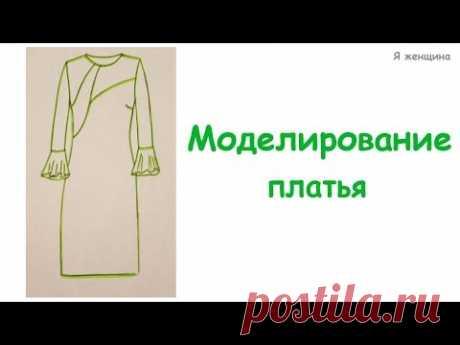 Моделирование платья к Новому Году