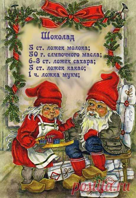 >Идея подарка к Новому году и картинки для декупажа