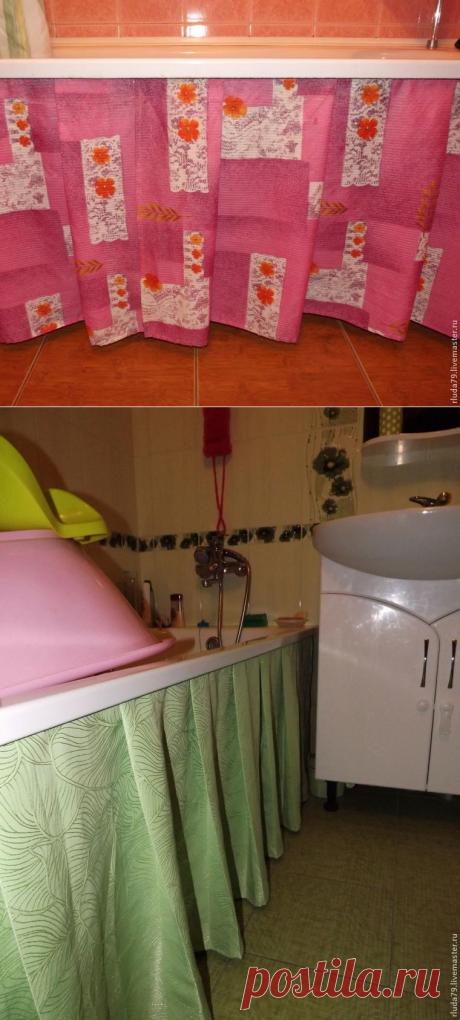 Шторка под ванну своими руками - Ярмарка Мастеров - ручная работа, handmade