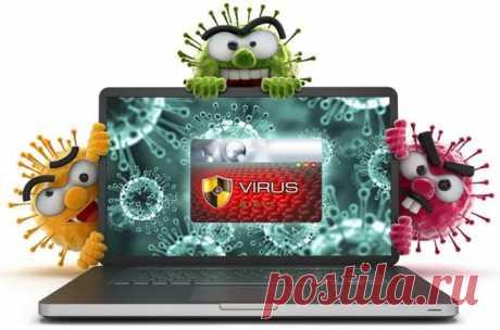 Как понять что на компьютере вирус и как его удалить
