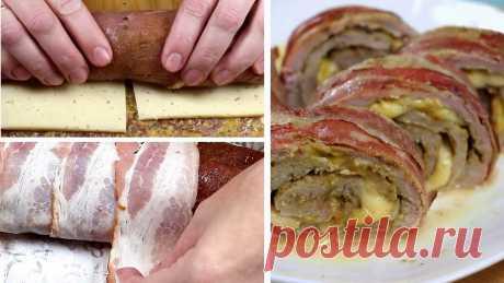 Сочный и ароматный мясной рулет Мясо сочное и ароматное! Рецепт очень быстрый и простой, на подготовку 10-15 минут и в духовку!Ингредиенты:Свиная вырезка – 1 шт. (400-500 гр.)Горчица – 1,5 чайной ложкиСыр – 70 гр.Бекон сырокопченый – 100 гр.Соль по вкусуПриправа для мяса по...