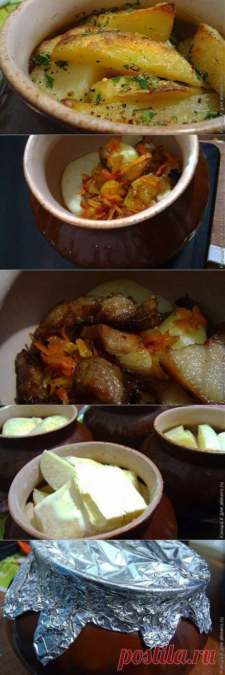 Картошка тушеная с мясом в горшочке / Рецепты с фото
