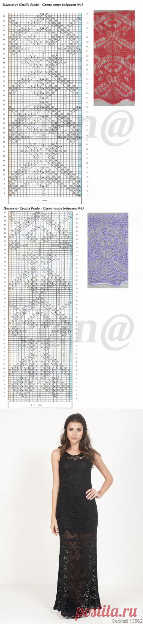 Схемы для платья от Cecilia Prado