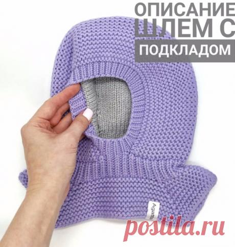 Шлем с подкладом от аgatta_knits.