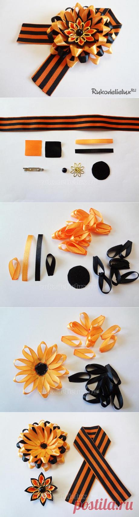 Тематическая брошь к 9 мая — Сделай сам, идеи для творчества - DIY Ideas