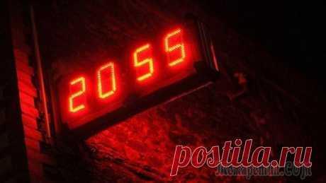 Зарядка для ума: повторяющиеся цифры на часах Испытайте свою эрудицию и логику в сегодняшней загадке. Тик-так! Часы уже тикают! У Ребекки на прикроватной тумбочке, столешница которой сделана из стекла, есть электронные часы, которые показывают вр...