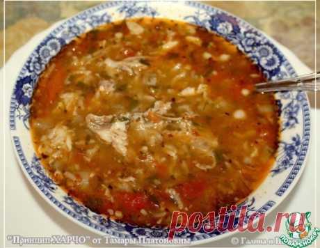 "Суп ""Харчо"" – кулинарный рецепт"