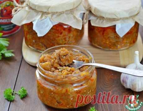 Икра из печеных баклажанов - кулинарный рецепт