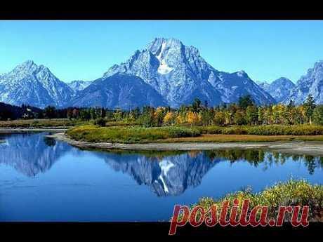 Удивительный Мир! О горах! Красивые места! Песни Высоцкого. VsemVseOboVsem. - YouTube